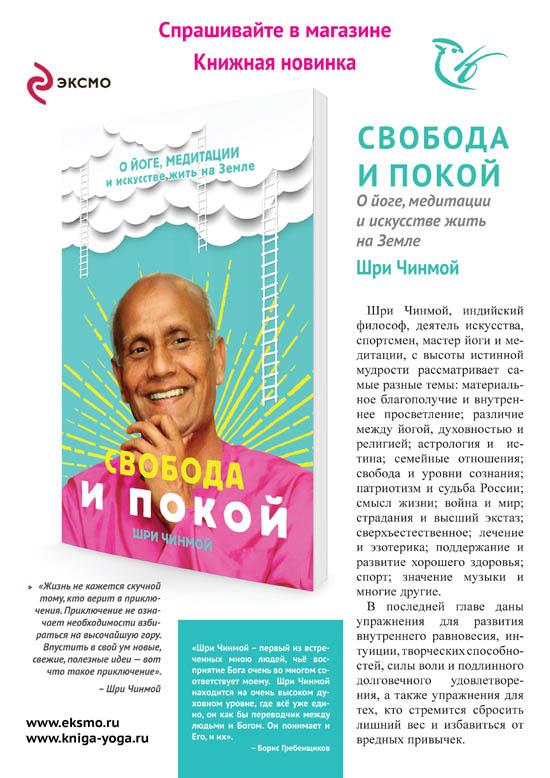 belgor090216