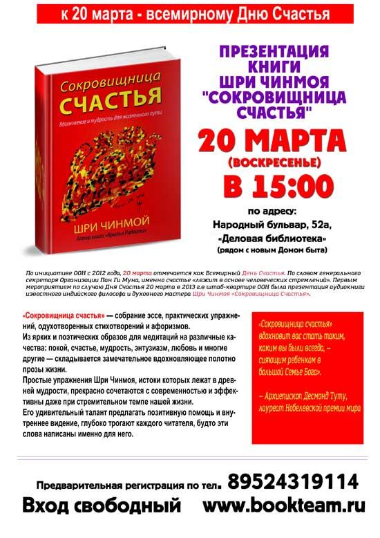 belgorod-march20