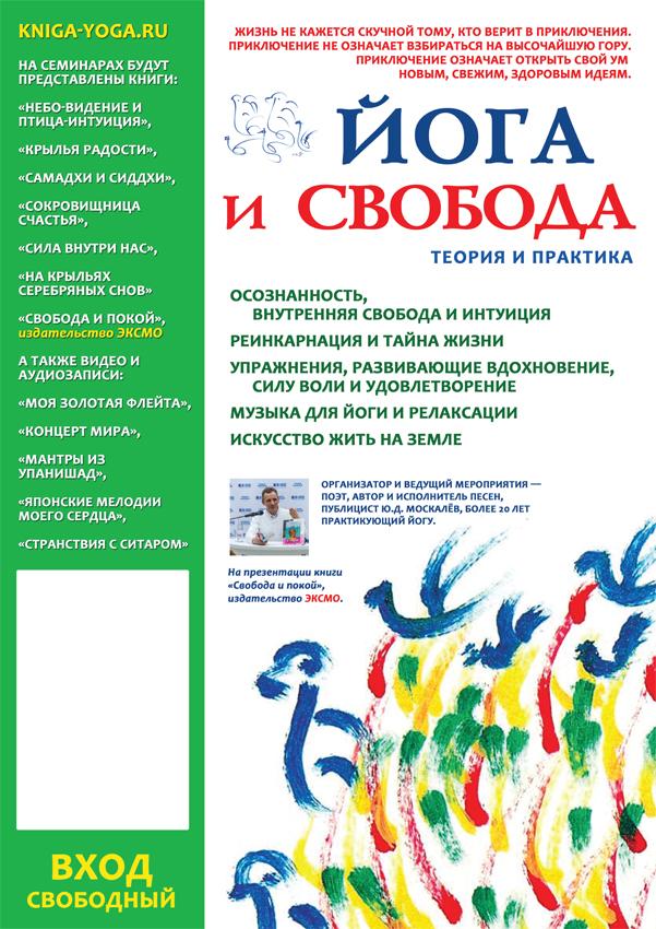 ufa-dhirodatta-06-10-16